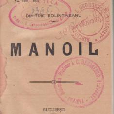 Dimitrie Bolintineanu / MANOIL (editie interbelica)
