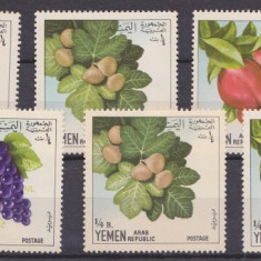 Timbre YEMEN - Fructe nestampilate - Timbre straine