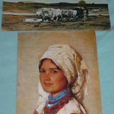 PICTURA N. GRIGORESCU - CAR CU BOI, TARANCA DIN MUSCEL. 2 ILUSTRATE MNH (I7)