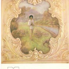 carte postala(ilustrata)-Muzeul -GEORGE ENESCU din Bucuresti