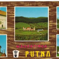 Carte postala(ilustrata)-Manastirea Putna