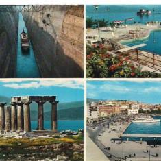 Carte postala(ilustrata)-GRECIA