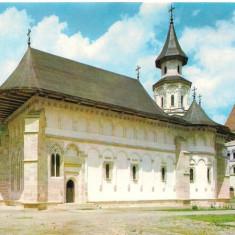 Carte postala(ilustrata)-Manastirea Putna -Biserica Manastiri