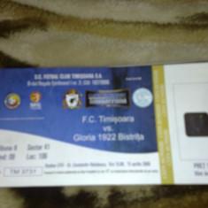 Bilet meci de fotbal - FC Timisoara - Gloria Bistrita - 14 04 2009 - Cupa Romaniei - Timisoreana