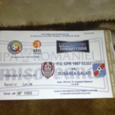 Bilet meci de fotbal - Cupa Romaniei Timisoreana - CFR Cluj - Dunarea Galati  -