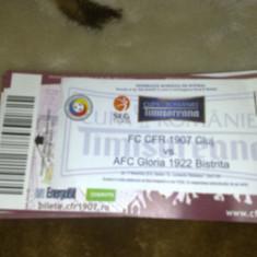 Bilet meci de fotbal - Cupa Romaniei Timisoreana - CFR Cluj - AFC Gloria 1922 Bistrita - 11.11.2010