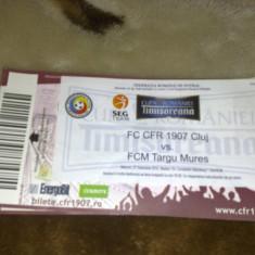 Bilet meci de fotbal - Cupa Romaniei Timisoreana - CFR Cluj - FCM Targu Mures - 27.10.2010