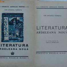 Ion Apostol Popescu , Literatura ardeleana noua , cu desene de Vasile Dobrian , 1944, Alta editura