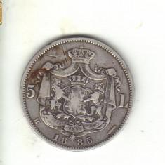 Bnk mnd romania 5 lei 1885 argint - Moneda Romania