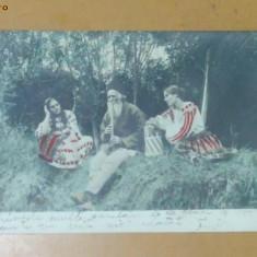 Carte Postala Port popular Cioban batran cu fluier si 2 femei