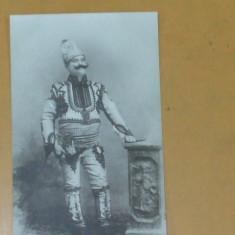 Carte Postala Port popular Barbat in costum national