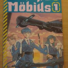 Silent Mobius (manga) - Reviste benzi desenate