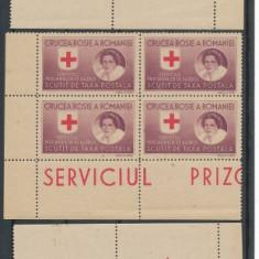 RFL 1945 ROMANIA Crucea Rosie prizonieri Regina Elena 3x bloc de 4 neuzate - Timbre Romania, Nestampilat