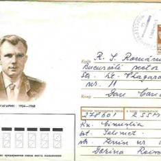Intreg postal URSS, cosmos, Gagarin