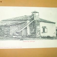 Carte Postala Geamie din Dobrogea