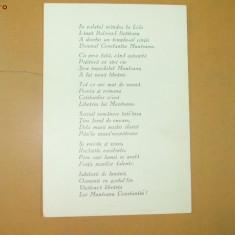 Reclama in versuri Libraria Constantin Munteanu Buc. - Pliant Meniu Reclama tiparita