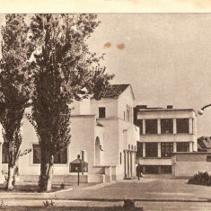 R 9151 Republica Populara Romana Casa pionerilor Ploiesti timbru tiparit necirculata - Carte Postala Muntenia dupa 1918