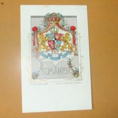 Carte Postala Stema Casei Regale a Romaniei