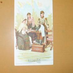 Ilustrata Romania Tesatoare Masina cusut Singer 1892
