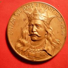 PLACHETA STEFAN cel MARE -500 ANI de la moarte-1904 - Medalii Romania