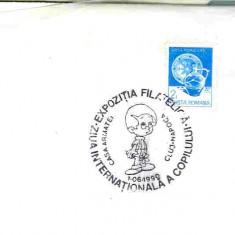Stampila speciala Exp. Fil. Ziua Internationala a Copilului, Casa Armatei Cluj Napoca, 01.06.90