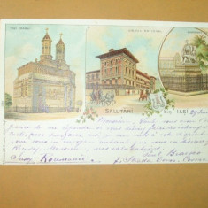 Carte Postala Litografie Iasi 3 ierarhi, G. Asachi, Liceul - Carte Postala Moldova pana la 1904