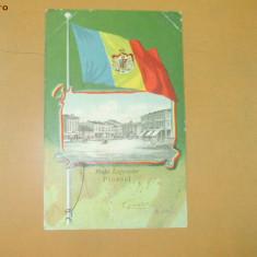 Carte Postala Litografie Steag Ploesci Piata Legumelor