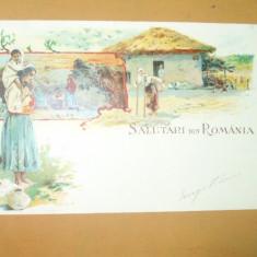 Carte Postala Litografie Salutari din Romania Tigani