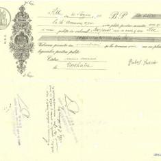 Cambie 2500 lei 1924 - Ilia - S.A. Progresul