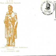 SET 2 Plicuri speciale Mihail Sadoveanu, 100 de ani de la nastere Falticeni 5.11.1980