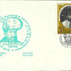 Plic special 375 de ani de la prima unire politica a celor trei tari romanesti, Mihai Viteazul, Bucuresti. 27.05.75