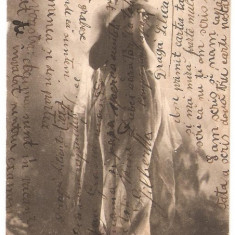 CPI (B241) FEMEIE, FATA, TANARA, MODEL, FOTOMODEL, FOTGRAFIE ARTISTICA, ARTA, CIRCULATA, 1907, TIMBRU CAROL I, STAMPILE, GOARNA