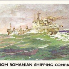 CP201-72 Navrom Romanian Shiping Company -1978(felicitare de anul nou) -carte postala, necirculata -starea care se vede