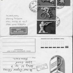ANSAMBLU DE 2 plicuri /timbrate / RUSSIA - RU 83 - Plic Papetarie