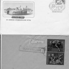 ANSAMBLU DE 2 plicuri /timbrate / RUSSIA - RU 86 - Plic Papetarie