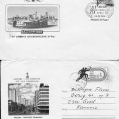 ANSAMBLU DE 2 plicuri /timbrate / RUSSIA - RU 81 - Plic Papetarie