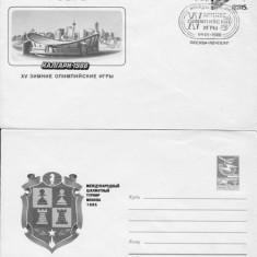 ANSAMBLU DE 2 plicuri /timbrate / RUSSIA - RU 77 - Plic Papetarie