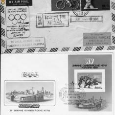 ANSAMBLU DE 2 plicuri /timbrate / RUSSIA - RU 96 - Plic Papetarie