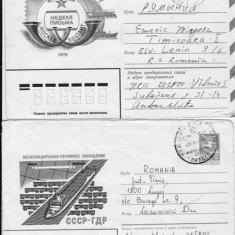 ANSAMBLU DE 2 plicuri /timbrate / RUSSIA - RU 91 - Plic Papetarie