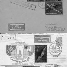 ANSAMBLU DE 2 plicuri /timbrate / RUSSIA - RU 84 - Plic Papetarie