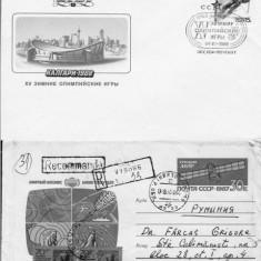 ANSAMBLU DE 2 plicuri /timbrate / RUSSIA - RU 75 - Plic Papetarie