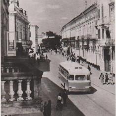 Botosani.Vedere, RPR - Carte Postala Moldova dupa 1918