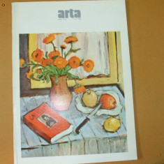 ARTA 7 / 1988 VASILE KAZAR 75 ANI si alte subiecte - Carte Arta muzicala