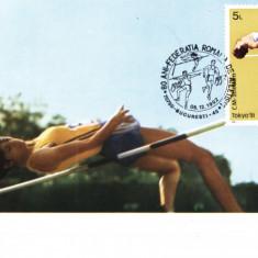Carte Maxima atletism, saritura in inaltime
