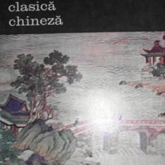Arhitectura Clasica Chineza - Thomas Thilo - Carte Arhitectura