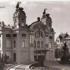CP204-20 Cluj -Teatrul National -RPR -carte postala, circulata 1959 ? -in text:,, sunt un magar si necrescut