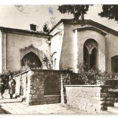 CPI (B292) RAMNICU VALCEA, MUZEUL RAIONAL, CIRCULATA, 1969