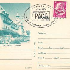 Carte postala(ilustrata)-CALIMANESTI-Vedere - Carte Postala Oltenia dupa 1918