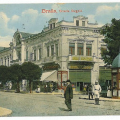 2259 - BRAILA - Str. REGALA, animata - used