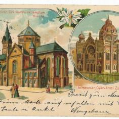 1609 - L i t h o, Timisoara, SYNAGOGUE - old postcard - used - 1899 - Carte Postala Banat pana la 1904, Circulata, Printata